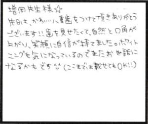 IMG_20131111_0001_02